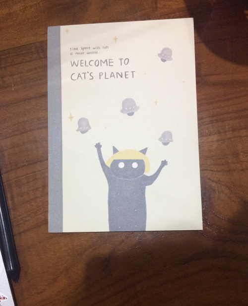 Cat's Planet Notebook image